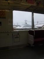 成田スカイアクセス特急で成田空港へ