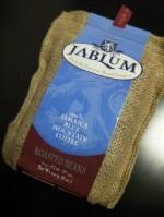 100%ブルーマウンテンコーヒーをジャマイカで買ってもらった