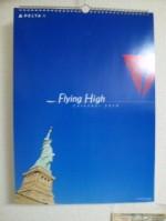 Flying High 1枚もめくることのないカレンダー