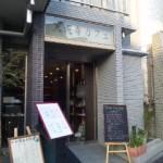 業務用ワイヤレスマイクを借りに渋谷までサイクリング