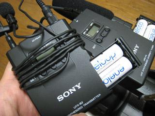 UWP-V1(ソニー業務用ワイヤレスマイク)エネループを使ったときの電池寿命