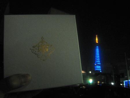 くがにちんすこうと東京タワー