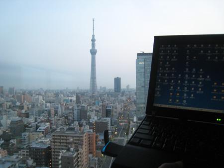ロッテシティホテル錦糸町からクロッシーの速度を測ってみた