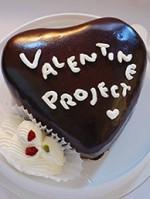 1億人のバレンタインプロジェクト  グーテドママンのハート型バレンタインケーキ