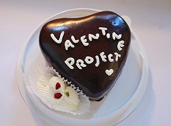 グーテドママンバレンタインプロジェクトハート型メッセージケーキ