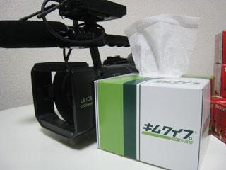 キムワイプとビデオカメラ
